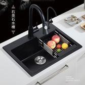 水槽洗菜盆黑色納米加厚石英石水槽雙槽臺上下洗菜盆洗碗水池花崗巖廚房水槽