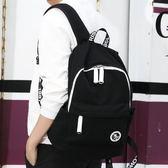 雙肩女包男士背包韓版潮流大容量帆布休閒旅遊包初中學生高中書包   麥吉良品