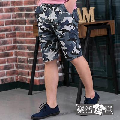 【7335】型男印花迷彩鬆緊抽繩休閒短褲(藍灰)● 樂活衣庫