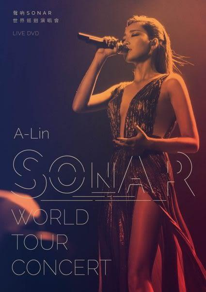 A-Lin 聲吶SONAR世界巡迴演唱會 LIVE 雙DVD A Lin (音樂影片購)