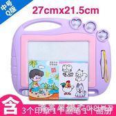 兒童畫畫板磁性寫字板寶寶嬰兒玩具1-3歲2幼兒彩色超大塗鴉板套裝 NMS漾美眉韓衣