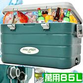 85公升釣魚冰桶行動冰箱85L冰桶冷藏箱保溫桶保溫箱保冰袋保鮮袋保溫袋擺攤休閒汽車戶外露營