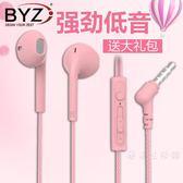 線控耳機BYZ SE386耳機入耳式通用女生 全民K歌專用唱吧耳塞·樂享生活館