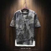 【雙11】夏季男士短袖T恤正韓圓領寬鬆迷彩嘻哈潮流半袖夏裝衣服夏天男裝折300