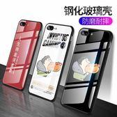 蘋果手機殼iPhone Xs Max/XR硅膠軟殼IG奪冠【奇趣小屋】
