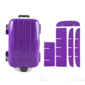魔術分裝收納盒- 紫色行李箱