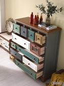 美式鄉村復古斗櫃地中海臥室收納儲物客廳櫃子靠墻實木五斗櫃櫥子 毅然空間