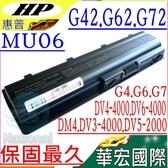 HP MU06 電池(保固最久)-惠普 G32,G42,G62,G72,CQ32,CQ42,CQ62,CQ72,HSTNN-UB1E,HSTNN-XB1E,DM4