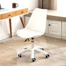 家用電腦椅北歐轉椅女生臥室椅子宿舍書桌凳現代簡約實木靠背餐椅【全館免運】