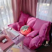 雙人沙發 懶人沙發榻榻米網紅款陽台休閒折疊沙發床兩用小戶型單雙人臥室女 3色T