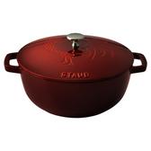Staub 水滴型公雞琺瑯鑄鐵鍋 24cm 石榴紅