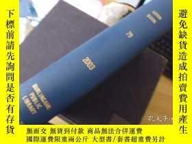二手書博民逛書店horn罕見book(雜誌)Y18793 未知