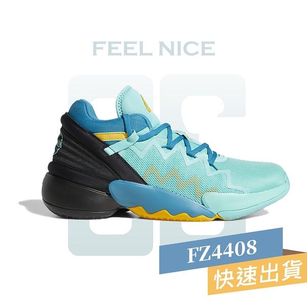 ADIDAS D.O.N. Issue 2 GCA Avatar 藍綠 男 避震 運動 籃球鞋 FZ4408