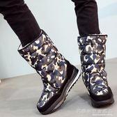 加絨加厚保暖雪靴戶外防水保溫透氣男款棉鞋中筒雪靴 『名購居家』