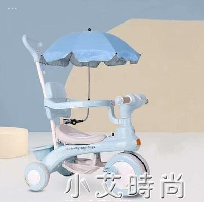 寶寶兒童三輪車手推車1-3歲小孩童車腳踏車嬰幼兒自行車 NMS小艾新品