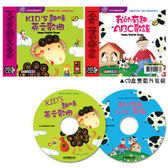英文歌曲VS.ABC歌謠(雙CD)