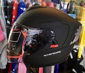 ZUVER安全帽,ST002,素/消光黑