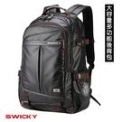 SWICKY~ 大容量多功能休閒後背包(...