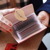信用卡包 20卡位多卡位個性小卡包女卡片包正韓可愛日韓小巧迷你卡通超薄潮 雙12八五折搶先夠!