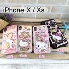 三麗鷗施華洛世奇指環鑽殼 iPhone X / Xs (5.8吋) Hello Kitty【正版授權】