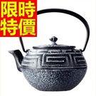 日本鐵壺-回甘南部鐵器品茗送禮茶壺63f...