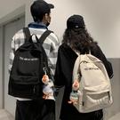 後背包韓版女背包高中學生初中生百搭男情侶包【小酒窩服飾】