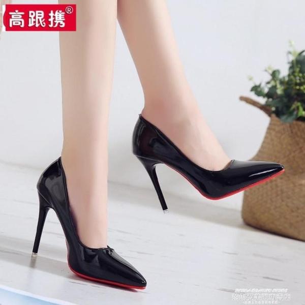 高跟鞋 床上高跟鞋情趣一次性情趣高跟鞋騷床上戀足 另類激情性感紅底 新品