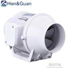 排氣扇管道風機100廚房油煙排風扇4寸衛生間換氣扇強力抽風機靜音 220vNMS陽光好物