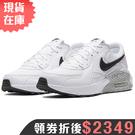 【現貨在庫】NIKE Air Max EXCEE 女鞋 休閒 復古 氣墊 避震 皮革 白【運動世界】CD5432-101