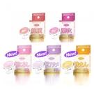 【女性用】日本SSI JAPAN潤滑凝膠50倍 至極2 催情潤滑液(12g) 性愛潤滑液