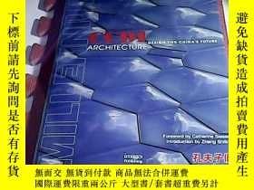 二手書博民逛書店ccdi罕見architecture --design For