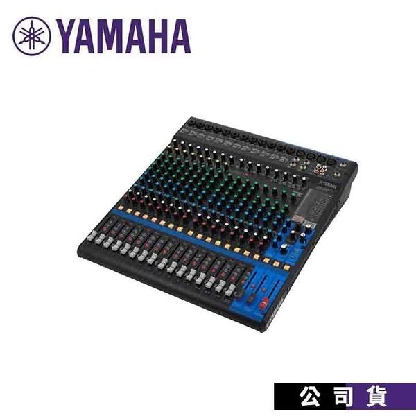 【南紡購物中心】YAMAHA MG20XU XU版本 20軌Mixer 數位混音器
