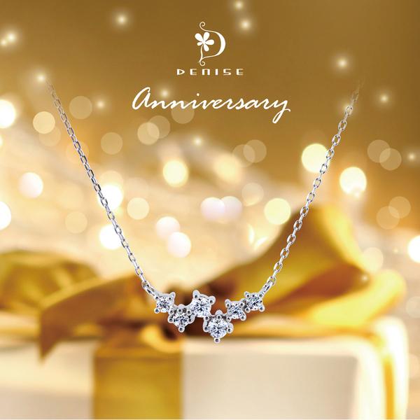 925純銀「微笑」晶鑽套鍊 / 純銀頸鍊 / 極緻細膩款