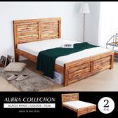 AURRA奧拉鄉村系列實木雙人房間2件組(床架+床墊)[雙人5×6.2尺]【DD House】