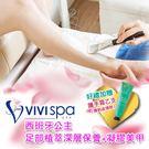 【全台多點】VIVISPA西班牙公主足部植萃深層保養+凝膠美甲