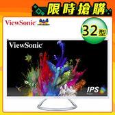 【ViewSonic 優派】VX3218-SHDW 32吋 WQHD IPS 螢幕 【贈收納購物袋】