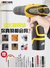 電鑚手電轉鑚鋰電池手鑚小手槍鑚電動螺絲刀家用【全館免運】