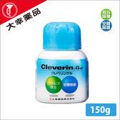 日本原裝進口 大幸藥品Cleverin Gel 加護靈二氧化氯緩釋凝膠 (150g) 《Life Beauty》