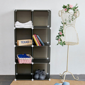 Loxin【BG0685】ikloo~8格DIY百變收納櫃 創意收納組合櫃 鞋櫃鞋架收納箱置物屏風櫃