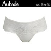 Aubade-俏女郎M蕾絲丁褲(牙白)BK