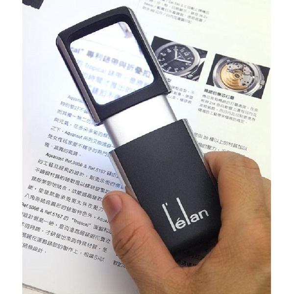 【L'elan】隨身型精品放大鏡 (附LED燈)
