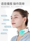 頸椎按摩器家用電動護頸儀揉捏脈沖脖子疼神器肩頸部按摩儀LX新品