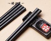 家用合金筷子套裝 10雙