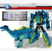 變形恐龍玩具戰隊金剛4霸王龍合體拼裝組合機器人模型生日男孩  露露日記