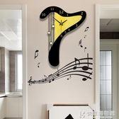掛鐘音樂豎琴田園創意靜音鐘錶客廳時尚掛錶個性家用裝飾石英時鐘 igo快意購物網