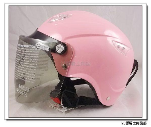 【GP5 A033 033 素色 雪帽 安全帽 粉紅】內襯可拆洗+前側導流氣孔