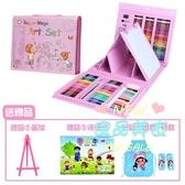 畫笔套装 兒童畫筆禮盒畫畫工具小學生水彩筆繪畫套裝美術學習用品幼兒園女