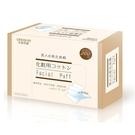 奇格利爾 美人心肌親水化妝棉200片/盒 台灣製 化妝棉