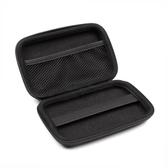 便攜數碼收納包筆記本移動硬盤包保護盒套數碼包