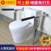 衛生間馬桶扶手老人防滑廁所浴室不銹鋼304安全無障礙折疊扶手架 NMS小明同學